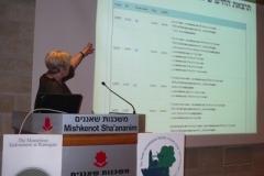 רוז פלדמן מסבירה על המנוע חיפוש והצגת התוצאות