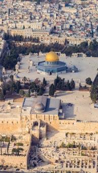 סניף ירושלים של עיל