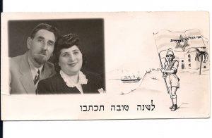 postcard-from-Sheila-Gokdberg